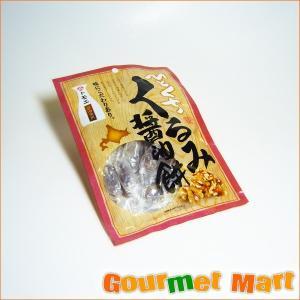北海道限定 ひとくち くるみ醤油餅|marumasa-hokkaido