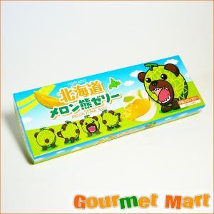 北海道メロン熊ゼリー 80g×3個入|marumasa-hokkaido