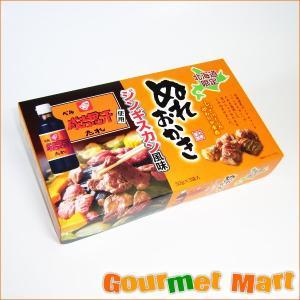 北海道限定 ぬれおかき ジンギスカン風味 50g×3袋 marumasa-hokkaido