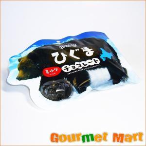 北海道限定 ひぐまミルクチョコレート|marumasa-hokkaido