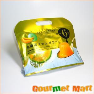 北海道メロン果汁使用 北海道メロンゼリー|marumasa-hokkaido