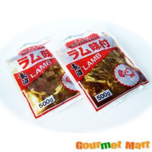 長沼ジンギスカン(BBQ バーベキュー)焼き肉 焼肉セット|marumasa-hokkaido