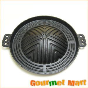ジンギスカン鍋(BBQ バーベキュー)焼き肉 焼肉セット|marumasa-hokkaido