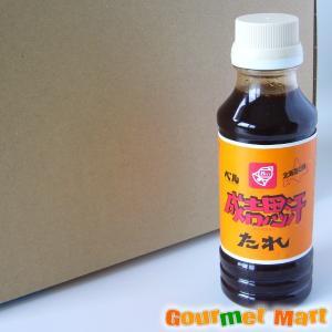 ベル食品 ジンギスカンのたれ|marumasa-hokkaido