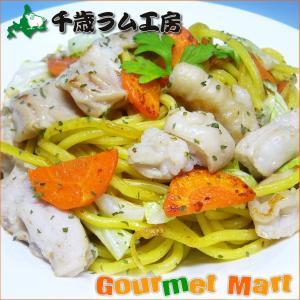 肉の山本 塩ホルモン焼きそば ホルモン焼そば|marumasa-hokkaido