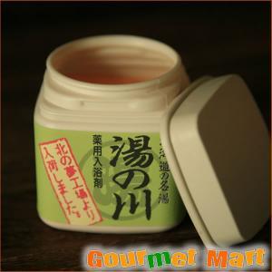贈り物 ギフト 北海道限定 湯の川温泉 名湯薬用入浴剤 marumasa-hokkaido