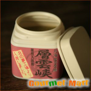 贈り物 ギフト 北海道限定 層雲峡温泉 名湯薬用入浴剤 marumasa-hokkaido