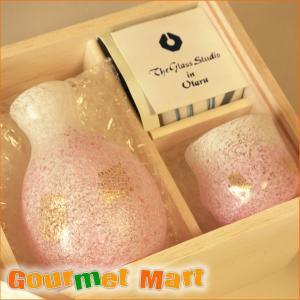 贈り物 ギフト 手造り小樽ガラス とっくり・ぐい飲みセット(ピンク) marumasa-hokkaido