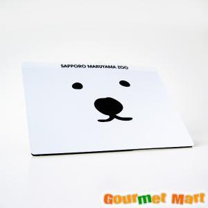ピリカ マウスパッド ホッキョクグマのマウスパット marumasa-hokkaido