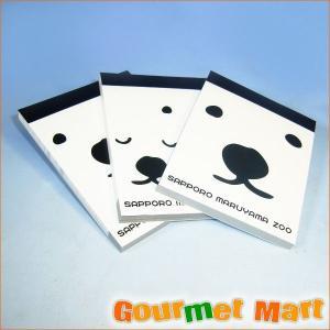 ピリカ メモ帳3冊セット ホッキョクグマのピリカメモ marumasa-hokkaido