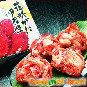 敬老の日 ギフト 海鮮ギフトセット(K-08)花咲がに甲羅盛りセット|marumasa-hokkaido
