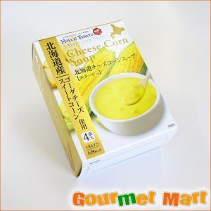 札幌スープファクトリー チーズコーンスープ 北海道のポタージュ