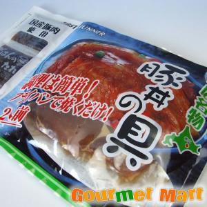 北海道、帯広の名物料理『豚丼』がお手軽にお楽しみいただける豚丼の具が新発売!調理も簡単、フライパンで...