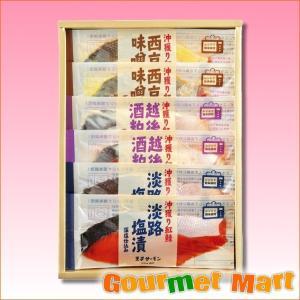 北海道 王子の漬魚・レンジ用天然紅鮭詰合せ|marumasa-hokkaido