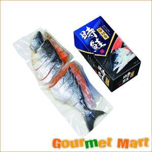 贈り物 ギフト 海鮮ギフトセット(S-01)時鮭姿切身(4分割真空)|marumasa-hokkaido