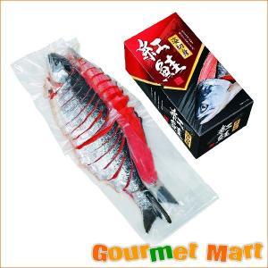 贈り物 ギフト 海鮮ギフトセット(S-02)紅鮭姿切身(4分割真空)|marumasa-hokkaido