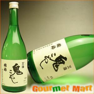 贈り物 ギフト 日本酒 国稀 清酒 北海鬼ころし 720ml|marumasa-hokkaido
