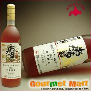 お中元 ギフト 北海道ワイン 特選キャンベルアーリ 720ml|marumasa-hokkaido