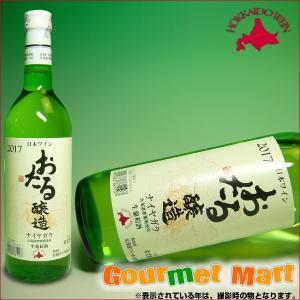 贈り物 ギフト 北海道ワイン おたるナイヤガラ 720ml|marumasa-hokkaido