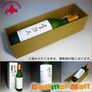 お中元 ギフト 北海道ワイン おたる雪摘みケルナー 720ml|marumasa-hokkaido