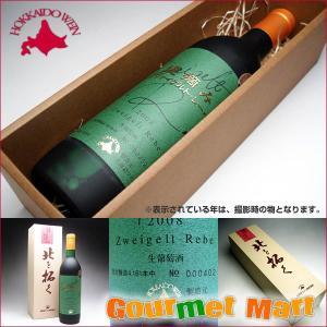 北海道ワイン おたる遅摘みツヴァイゲルト 720ml marumasa-hokkaido