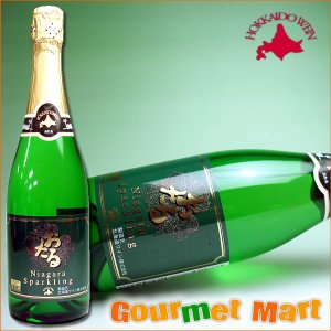 お中元 ギフト 北海道ワイン おたるナイヤガラ スパークリング 720ml|marumasa-hokkaido