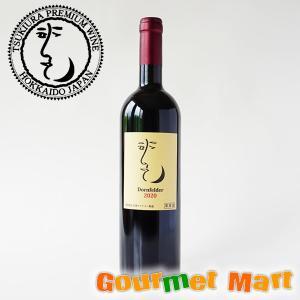 お中元 ギフト 月浦ワイン ドルンフェルダー 750ml 北海道ワイン|marumasa-hokkaido