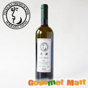 お中元 ギフト 月浦ワイン ミュラー・トゥルガウ 750ml 北海道ワイン|marumasa-hokkaido