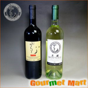 贈り物 ギフト 月浦ワイン ドルンフェルダー&ミュラー・トゥルガウ 2本セット|marumasa-hokkaido
