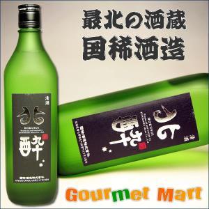 贈り物 ギフト 日本酒 国稀 清酒 北酔(ほくすい) 700ml|marumasa-hokkaido