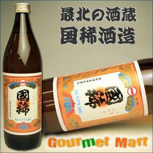 贈り物 ギフト 日本酒 国稀 清酒 佳撰国稀 900ml|marumasa-hokkaido