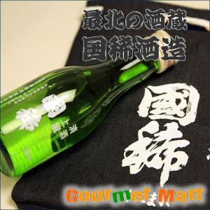 父の日 日本酒 国稀 清酒 上撰国稀 銚子瓶 180ml×40本