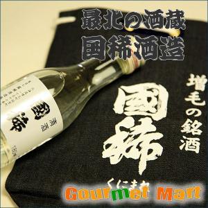 贈り物 ギフト 日本酒 国稀 清酒 佳撰国稀 銚子瓶 180ml×40本|marumasa-hokkaido