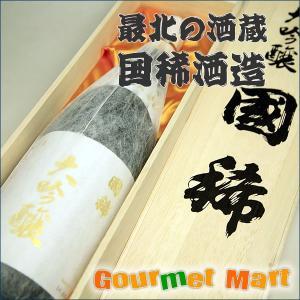 贈り物 ギフト 日本酒 国稀 清酒 大吟醸國稀 1800ml|marumasa-hokkaido