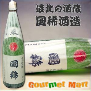 国稀 清酒 特別純米酒國稀 1800ml marumasa-hokkaido