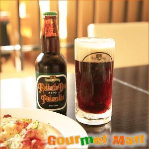 贈り物 ギフト ビール 千歳地ビール ピリカワッカ スタウト 12本セット|marumasa-hokkaido