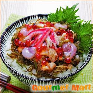 贈り物 ギフト 海鮮ギフトセット(G-10)海鮮漬丼セット|marumasa-hokkaido