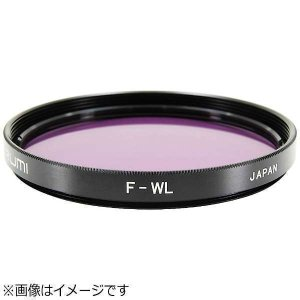 【アウトレット品】58mm  F-WL【送料無料】|marumikoki