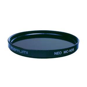 【アウトレット品】67mm NEO MC-ND8【送料無料】|marumikoki