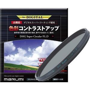 43mm スーパーサーキュラーPLD|marumikoki