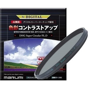 67mm スーパーサーキュラーPLD|marumikoki