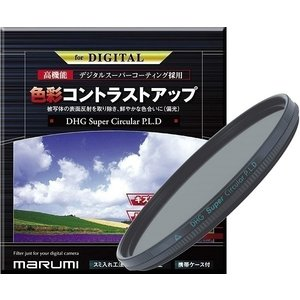 82mm スーパーサーキュラーPLD|marumikoki