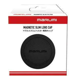77mm マグネットスリムフィルター専用キャップ|marumikoki