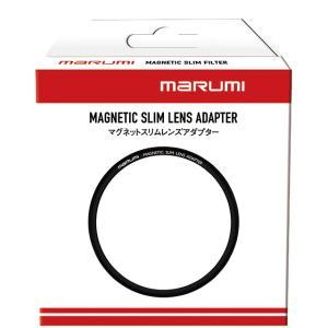 77mm マグネットスリムレンズアダプター|marumikoki