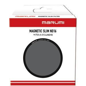 77mm マグネットスリムND16|marumikoki