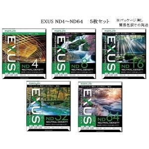 【棚ずれ品】77mm EXUS ND 5枚セット【パッケージ無し】|marumikoki