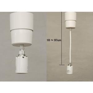 コード収納式1灯用モーガルペンダントソケット(ホワイト) コード長調節可能(白熱灯・電球形蛍光灯・LED電球対応)日本製|marumitsu-ys