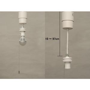 コード収納式 1灯用ペンダントソケット(ホワイト) コード長調節可能(白熱灯・電球形蛍光灯・LED電球対応)日本製|marumitsu-ys