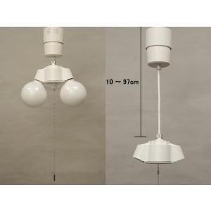 コード収納式 2灯用ペンダントソケット(ホワイト) コード長調節可能(白熱灯・電球形蛍光灯・LED電球対応)日本製|marumitsu-ys