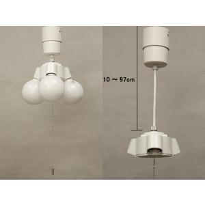 コード収納式 3灯用ペンダントソケット(ホワイト)コード長調節可能(白熱灯・電球形蛍光灯・LED電球対応)日本製|marumitsu-ys